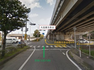 ハウスクリア岡山_地図01大高東交差点
