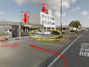 ハウスクリア岡山_地図01桝口工事さん前