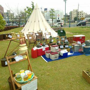 ハウスクリア岡山 ドーナツピクニック DOUNUTS picnic in 倉敷みらい公園