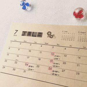 ハウスクリア岡山 7月8月ハーバリウムワークショップスケジュール
