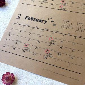 ハウスクリア岡山 ワークショップスケジュール 2019 1月2月