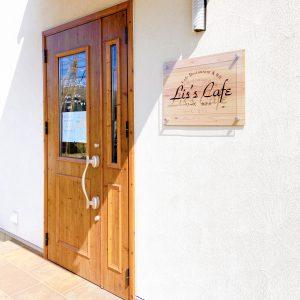 ハウスクリア岡山 Q'LAZO ランチ リーズ カフェ