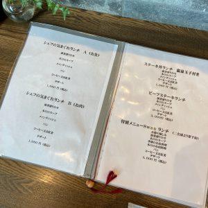 ハウスクリア岡山 ランチ レストランSWAN